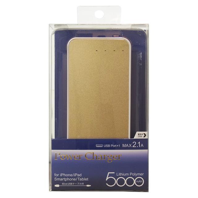 リチウムポリマー充電器5000mAhゴールド